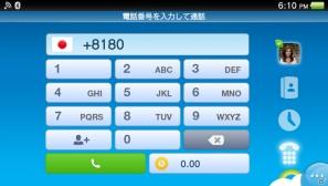 PS Vita用「Skype」10月10日よりアップデート配信開始―Skypeクレジット購入で携帯電話や固定電話との通話も可能に