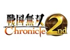 3DS「戦国無双 Chronicle 2nd」更新データ配信&ダウンロード版の発売が決定