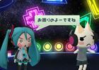 PS Vita「初音ミク -Project DIVA- f」のスペシャルダンジョンが「みんなといっしょ」に登場!初音ミクとトロクロのスペシャル映像もチェック