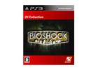 海底都市「ラプチャー」で生き残れ!PS3「バイオショック」廉価版シリーズ「2K Collection」として2012年10月25日発売