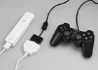 デイテル・ジャパン、Wii U/WiiのゲームをPS2用コントローラで遊べる「コントローラ変換アダプタ」を12月8日に発売