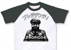 PC「ポートロイヤル3」&「トロピコ4 ゴールドエディション」発売記念!オリジナルデザインTシャツ限定販売