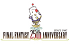 ゲームアーカイブス「ファイナルファンタジー」シリーズ全タイトルが12月25日から1月7日までの期間限定で半額!