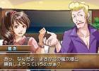 3DS「パチパラ3D デラックス海物語 ~パチプロ風雲録・花 孤島の勝負師たち~」選択肢をボイスで紹介するホームページ企画実施