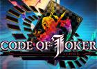 セガ、完全新作アーケードゲーム「CODE OF JOKER(コードオブジョーカー)」のロケテストを2月1日から3日までの3日間開催