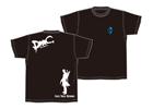 PS3/Xbox 360「DmC デビル メイ クライ」オリジナルTシャツなどが当たるTwitterを実施!スタイリッシュだと感じたところをツイートしよう