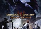 PS3/Xbox 360「ドラゴンズドグマ:ダークアリズン」カプコン×スクウェア・エニックスのコラボ企画第2弾!オリジナル・サウンドトラックが4月24日発売決定