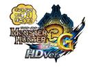 Wii U「モンスターハンター3(トライ)G HD Ver.」オンラインイベント「オンラインで一狩りいこうぜ!」のスペシャル回が2月21日に配信