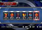 Wii/PSP「仮面ライダー 超クライマックスヒーローズ」未公開を含む追加ミッションパスワードが公式サイトで全公開