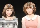 iOS/Android「恋してアニ研」五十嵐裕美さんと小松未可子さん出演のWEBラジオ「恋してラジ研」公開収録のオフィシャルレポートが到着