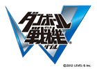 PS Vita「タイムトラベラーズ」「ダンボール戦機W」ダウンロード版が3月14日より期間限定で新価格に