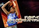 ドリームチームでリーグ優勝を目指そう!「プロバスケ モバイルbjオールスターズ」mobcastにて4月4日より配信決定