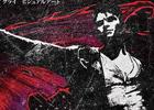 独創的な世界を構築するアート&設定画を完全収録「DmC Devil May Cry VISUAL ART」本日発売