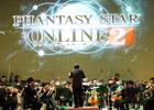 新種族やファン感謝祭など「PSO2」の新情報もあった「ファンタシースターシリーズ25周年記念コンサート シンパシー2013」レポート