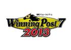 PS Vita版「ウイニングポスト 7 2013」が6月20日に発売決定―本格競馬ゲームの金字塔がPS Vitaでも登場