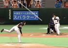 プロ野球の試合結果がゲームに反映されるiOS「プロ野球スピリッツ CONNECT」配信開始!KONAMIの野球アプリを紹介する特設サイトもオープン