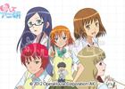 iOS/Android「恋してアニ研」伊瀬茉莉也さん、日笠陽子さんといった出演声優陣の直筆サイン色紙が当たる「新入部歓迎キャンペーン」開催