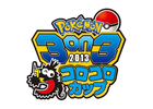 小学生以下の3人でチームを組んで戦うバトル大会「Pokémon 3on3 2013 コロコロカップ」東京・大阪にて開催決定!参加応募受付を開始