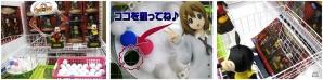 オンラインクレーンゲーム「トレバ」お菓子が無料で手に入る!「トレバ 初夏の大感謝祭!」を開催