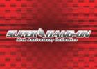「ハングオン」シリーズのサウンドトラックが配信開始!サウンドユニット[H.]のボーナストラックも収録