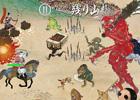 iOS「百鬼大戦絵巻」おみくじ13種が割引になる1周年記念キャンペーンを開催