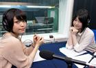 4月29日より放送開始!鹿野優以さん&井ノ上奈々さん出演の「ちなつとまひろのメモオフラジオ!~ふたりで風流庵~」オフィシャルレポートが到着