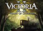 """""""アフリカ争奪""""をテーマにしたPC「ヴィクトリア2」拡張パック第2弾「ハート・オブ・ダークネス」が7月26日に登場―セット商品も同日発売"""