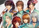 PSP「遙かなる時空の中で5」のキャラクターソングが収録されたCD第4弾「ヴォーカル集 遙かなる時空の中で5~白妙の恋唄~2.」が発売