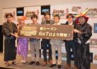 「ゴッドイーター2」や「アイドルマスター」が参戦決定!4thシーズンの新情報も明かされたPS Vita「サムライ&ドラゴンズ」ファンミーティング2013冬レポート