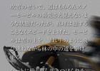 タッチ&スワイプでページをめくるように読み進められるAndroid版「かまいたちの夜 Smart Sound Novel」配信スタート