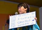 植田佳奈さんがジャパンダートダービーの優勝馬を予想―「ガンスリンガー ストラトス」と東京シティ競馬場とのコラボイベントの模様をお届け