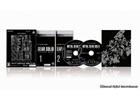 メタルギアシリーズ8作品と映像2作品を一挙に体験できるPS3「メタルギア ソリッド レガシーコレクション」が本日発売