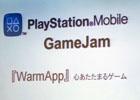 30時間でどんなゲームが生まれるのか―「PlayStation Mobile GameJam 2013 Summer」1日目の様子をお届け