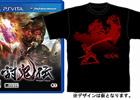 PS Vita/PSP「討鬼伝」追加コンテンツをダウンロードしてTシャツやPS Vitaを当てよう!「夏だ!みんなで共闘、鬼退治!!キャンペーン」7月25日より開催