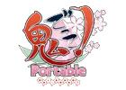 PSP「鬼ごっこ! Portable」不具合の修正&ゲーム内の機能拡張を行うアップデートファイルを配信