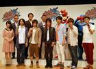 山下大輝さんや鈴村健一さんら声優陣も発表!アニメ「ガイストクラッシャー」製作記者発表会をレポート
