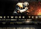 PS3/Xbox 360/PC「DARK SOULS II」のネットワークテストがPS3版限定で開催決定!テスターエントリー受付は9月5日よりスタート