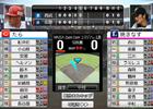自分だけのチームを作成できる「プロ野球スピリッツ CONNECT」Android版が配信開始!活躍すると思う選手を応援するキャンペーンも実施
