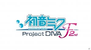 2つの新要素によりスクラッチの遊びごたえがパワーアップ!PS Vita版「初音ミク -Project DIVA- F 2nd」の最速試遊レポートをお届け!