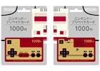 ファミコン生誕30周年記念デザインが施されたニンテンドープリペイドカード&「スーパーマリオブラザーズ3」ダウンロードカードがTSUTAYAにて9月19日より販売