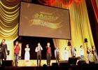 10回目のハッピーバースデー!ファン&キャストが一緒にお祝いした「金色のコルダ 10th Birthday」
