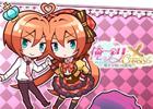 サンソフト、「東京ゲームショウ2013」に出展―「俺プリ!」シリーズの新作を発表予定