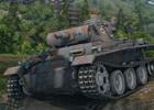PC「World of Tanks」東京ゲームショウ2013限定の「ガールズ&パンツァー」コラボレーショングッズ情報が公開