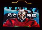【TGS 2013】PS3「魁!!男塾 ~日本よ、これが男である!~」が発表!ジャンプ好き芸人が原作への愛を語った「Jスターズ ビクトリーバーサス」「Jレジェンド列伝」トークバトルを紹介