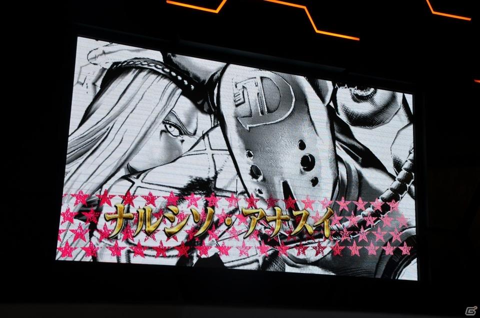 【TGS 2013】PS3「ジョジョの奇妙な冒険 オールスターバトル」ゲーム大会が開催―イベントのラストでは「リサリサ」「老ジョセフ」の参戦も発表!