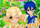 Android版「スマッシュ☆テニス ラブショット!!」が配信開始―可愛い衣装が手に入るiOS版との共通記念イベントも開催