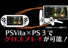 「ドラゴンズクラウン」PS3×PS Vita間でクロスプレイが可能になる第4弾アップデートを実施