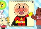 「アンパンマン」の幼児知育ゲームがパワーアップ!3DS「アンパンマンとあそぼ NEWあいうえお教室」が2013年12月12日に発売予定