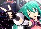 「f」シリーズの原点がお手頃価格で再登場!PS Vita「初音ミク -Project DIVA- f お買い得版」が2013年12月12日に発売