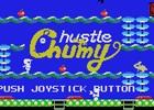 食いしん坊なこねずみの冒険が描かれる「ハッスルチューミー(MSX版)」がプロジェクトEGGにて配信